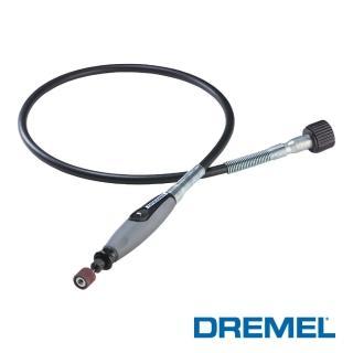【Dremel】精美延長軟管(225-01)