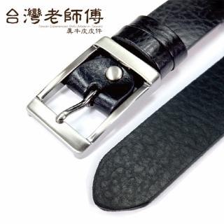 【台灣老師傅】真牛皮皮帶-黑色素面光滑自然皮紋理(33501)