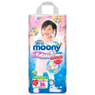 【滿意寶寶】日本頂級超薄紙尿褲-女用XXL(26片 x 3包/箱)