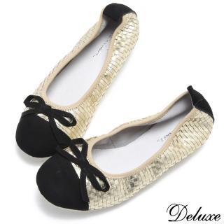【Deluxe】純羊皮繽紛金色編織娃娃鞋(金)