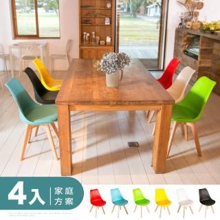 【IDEA】4入組-Hildr 北歐系列皮革設計休閒椅(餐椅/戶外椅)