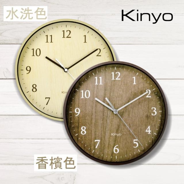 【KINYO】自然風木紋掛鐘(CL-155)/