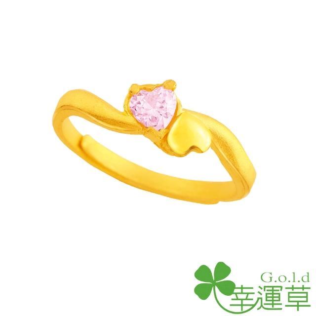 【幸運草clover gold】心坎 鋯石+黃金 女戒