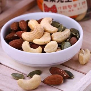 【MR.NUTS堅果先生】堅果先生1號_1罐(230g/罐)
