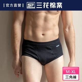【Sun Flower三花】全棉彩色三角褲.男內褲(100%全棉三角褲)