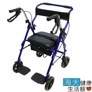 【海夫健康生活館】必翔 鋁合金 輪椅式 助行車 散步車 購物車(YK7080)