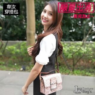 【JW】日韓奧麗薇亞晚宴派對亮粉側肩背包(共4色)