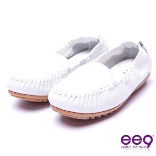 【ee9】MIT經典手工-率性風采超柔軟休閒豆豆休閒包鞋*白色(休閒鞋)