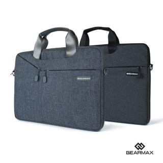 【Gearmax】13.3吋 行者精英系列手提式筆電包 電腦包(DH169)