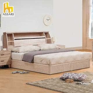 【ASSARI】本田房間組二件_床箱+6分床底(雙人5尺)