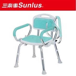 【Sunlus三樂事】扶手收折式軟墊洗澡椅