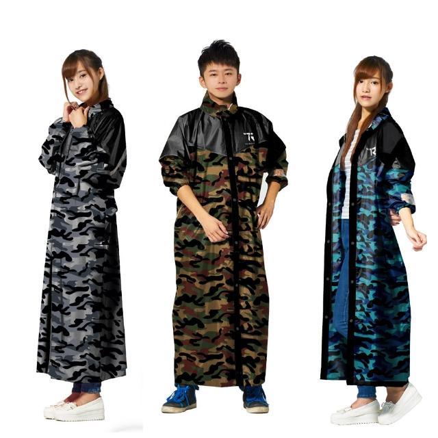 【雙龍牌】迷彩偽裝前開雨衣連身雨衣(時尚流行防水雨衣連身式EK4289)