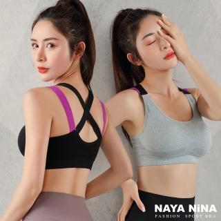 【Naya Nina】甜紛撞色雙肩帶無鋼圈運動內衣S-L(黑)