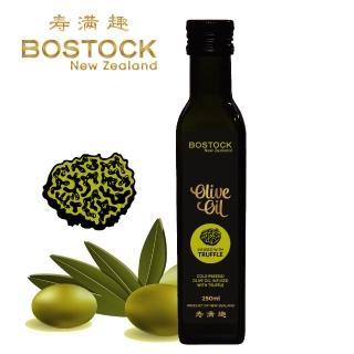 【壽滿趣- Bostock】頂級冷壓初榨松露風味橄欖油(250ml 單瓶散裝)