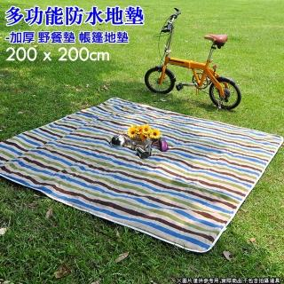 【DIBOTE迪伯特】豪華舒絨防水野餐露營墊(200X200)