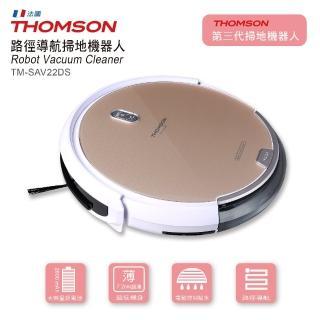 【THOMSON第三代】路徑導航掃地機器人(TM-SAV22DS)