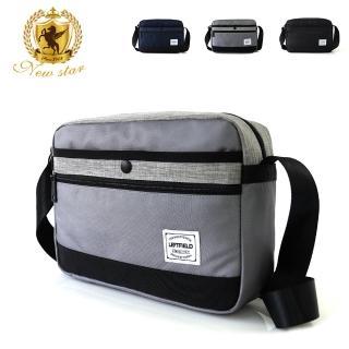 【NEW STAR】時尚拼接防水前口袋側背包斜背包包 porter風  BL135