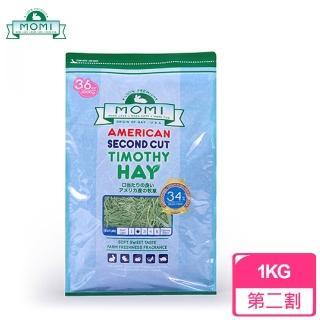 【MOMI摩米】美國特級第二割提摩西草(1kg)