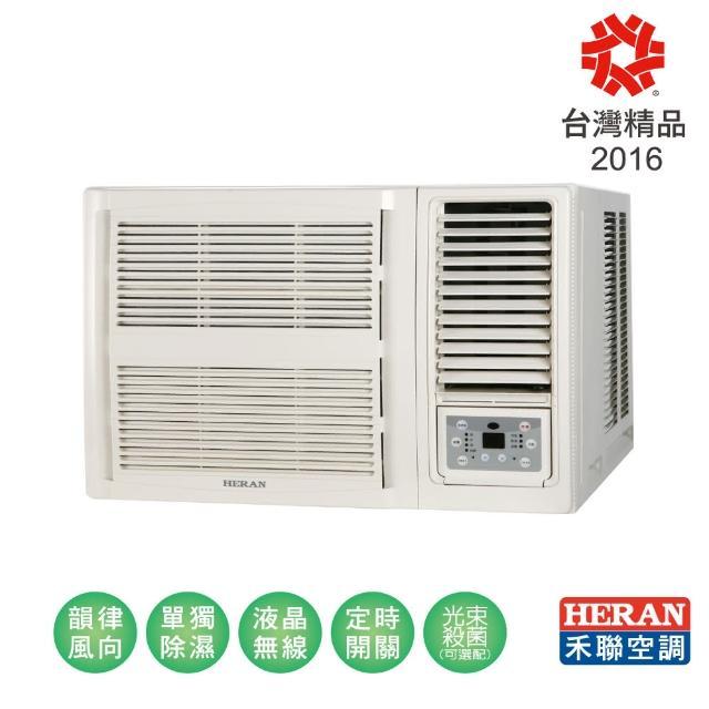 【HERAN 禾聯】4-6坪 窗型頂級旗艦系列空調(HW-28P5)