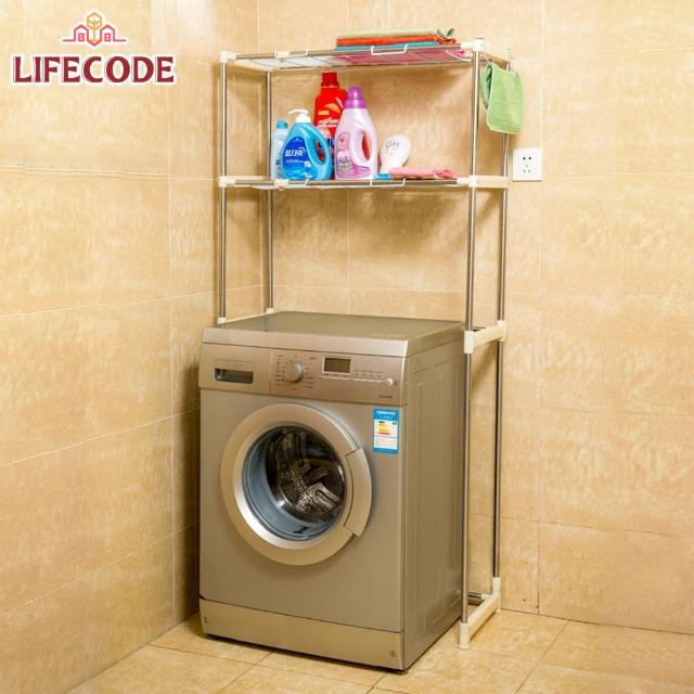 【LIFECODE】聰明媽咪-可伸縮洗衣機置物架/馬桶架-附2個毛巾掛勾(送-廚房防污貼紙)