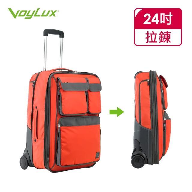 【VoyLux伯勒仕】城市快捷系列-24吋可擴充式行李箱(36881X)
