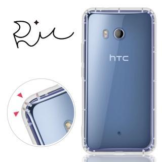 【RedMoon】HTC U11 防摔氣墊透明TPU手機軟殼