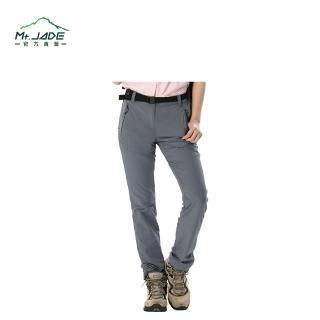 【Mt. JADE】女款羽量感Indice防蚊快乾彈性長褲(深灰)