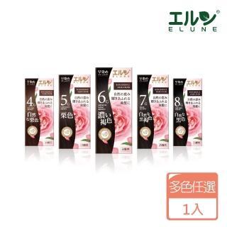 【伊露恩 ELUNE】玫瑰精華護髮染髮霜 4G 自然栗色(日本製、玫瑰成分、不含阿摩尼亞)