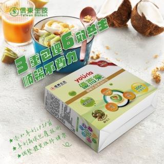 【信東生技】優而樂順暢乳酸菌細粉包單盒(添加LP28菌)