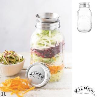 【KILNER】螺旋切絲隨身沙拉罐(1L)