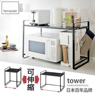 【日本YAMAZAKI】tower伸縮式微波爐架-黑(氣炸鍋架/水微波架)