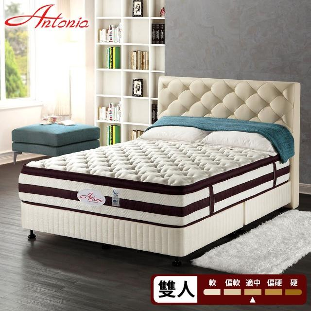 【Antonia】三線 尊眠智能調溫 德國AGRO獨立筒床墊-雙人5尺(高蓬度+Outlast恆溫布+蠶絲+德國乳膠)
