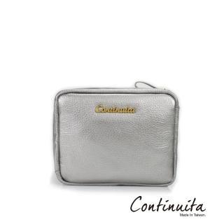 【Continuita 康緹尼】頭層牛皮日本愛美女孩方形手拿化妝包(銀色)