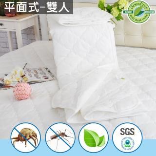 【法國防蹣防蚊技術】雙5尺-平面式保潔墊(Greenfirst系列)