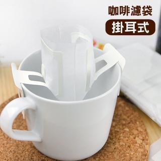【寶馬牌】日本掛耳式咖啡濾袋(90枚入)