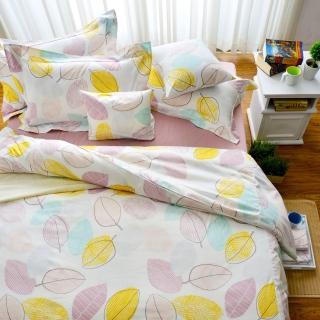 【Cozy inn】彩葉-200織精梳棉四件式兩用被床包組(雙人)
