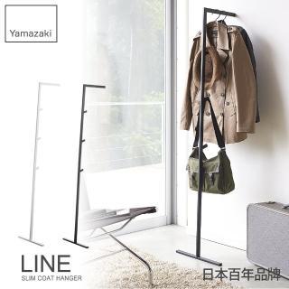 【日本YAMAZAKI】LINE線感多功能衣帽架(黑)