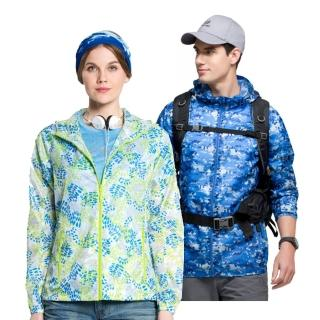 【TecTop】戶外春夏登山慢跑騎乘休閒多功能防風衣-輕薄-女(運動外套)