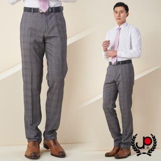 【極品西服】低調品味仿毛格紋平面西褲_灰格(BS633-1)
