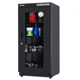 【寶藏閣】GH-132 全自動電子防潮箱(防潮箱)