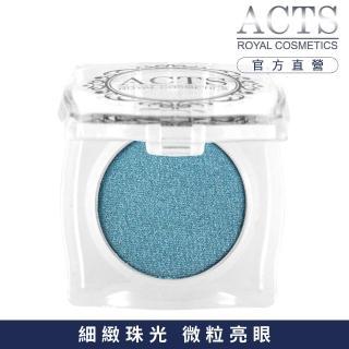 【ACTS 維詩彩妝】細緻珠光眼影 時尚灰藍4408