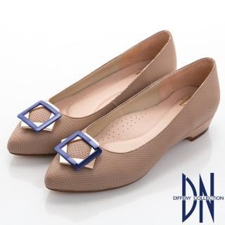 【DN】魅力心機 真皮幾何飾扣尖頭低跟鞋(卡其)