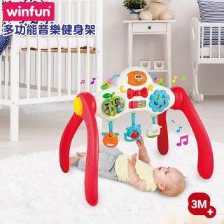 【WinFun】3階段成長型健身架(紅)