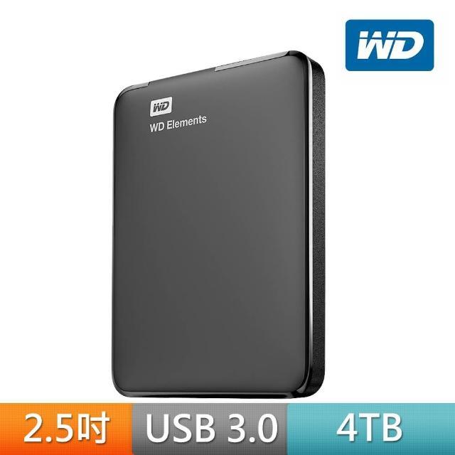 【WD】Elements 4TB 2.5吋行動硬碟(WESN)