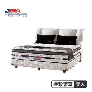 【美國名床BIA】極致奢華 獨立筒床墊(5尺標準雙人)
