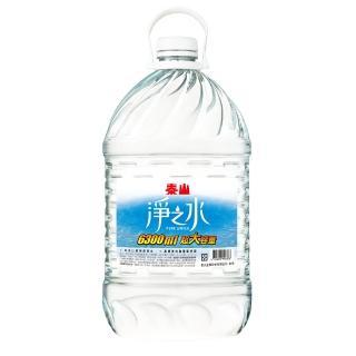 【泰山】淨之水6300ml(2入/箱)-含運