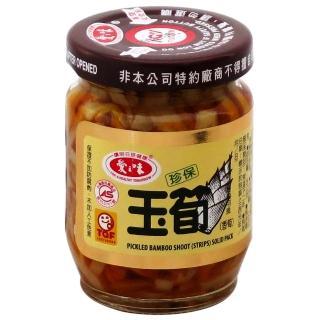 【愛之味】珍保玉筍120g*3
