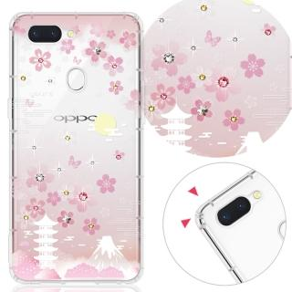【YOURS】OPPO 全系列 彩鑽防摔手機殼-櫻絮(R17/R15Pro/R11s+/R11+/R9s+)
