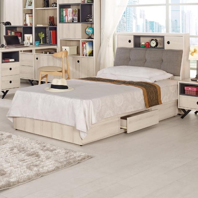 【H&D】塔利斯3.5尺抽屜式床底