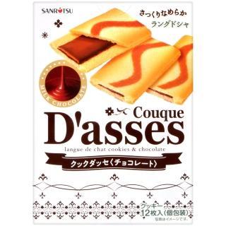 【三立製果】巧克力薄燒餅(92.4g)